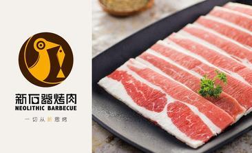 新石器烤肉-美团