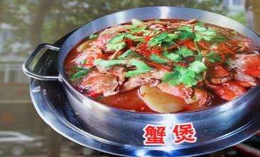 万里香牛杂馆-美团