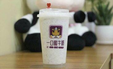 一口酸牛奶-美团
