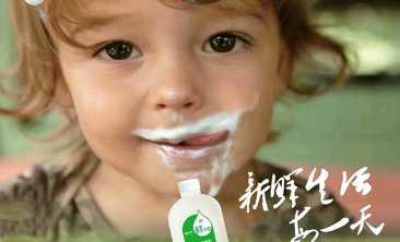 春天然巴氏鲜奶-美团