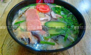 精尚莱重庆火锅米线-美团