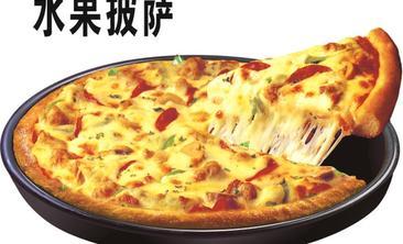 滇辉汉堡-美团