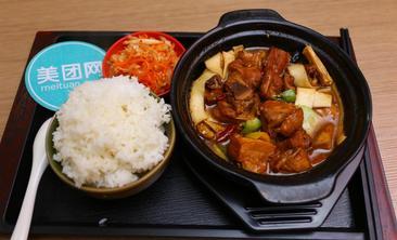 九福居黄焖鸡米饭-美团