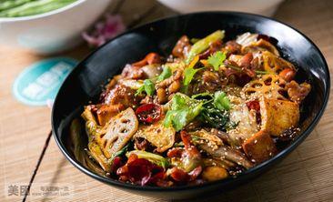 食尚麻辣香锅-美团