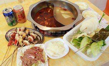 重庆万州烤鱼-美团
