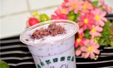 米咖紫米露-美团
