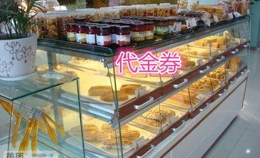 金日蛋糕-美团