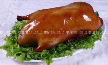 老北京果木烤鸭-美团