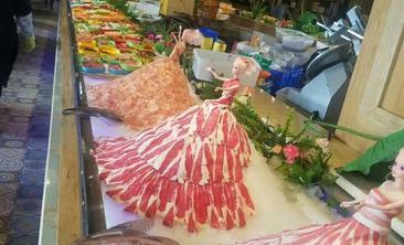 怡品鲜海鲜牛排河鲜涮烤自助-美团