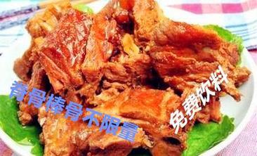 鑫继红海鲜烧烤自助酱骨火锅-美团