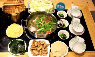 欧记豆米火锅-美团