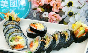 首迩紫菜包饭-美团