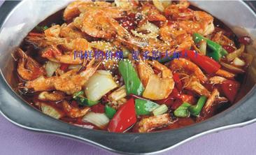 重庆巴香鸡煲香辣馆-美团