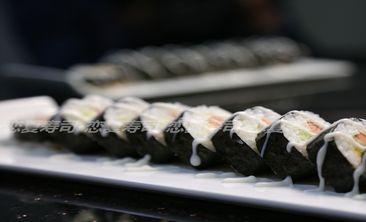 恋夏寿司-美团