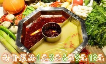 冰川坊火锅-美团