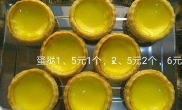 仟麦轩蛋糕-美团