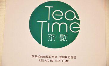 Tea Time茶歇-美团