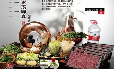 丰明海鲜烧烤火锅-美团
