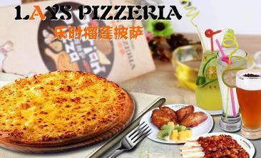 乐时榴莲披萨-美团