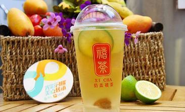 禧茶-美团