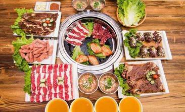 壹品宫炭火烤肉-美团