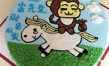牛头兔DIY蛋糕工坊/-美团
