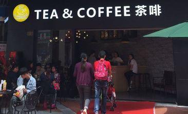TEA & COFFEE 茶啡-美团
