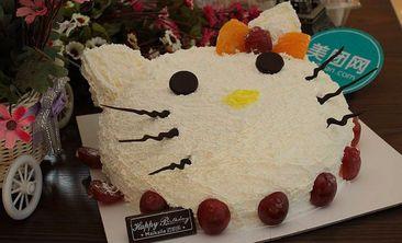 迈凯乐蛋糕-美团