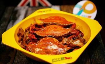 巴比酷肉蟹煲-美团