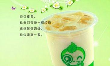 找找台湾手摇茶-美团