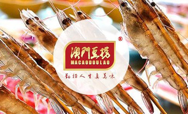 澳门豆捞-美团
