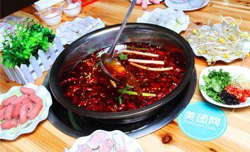 辣口福鱼火锅-美团
