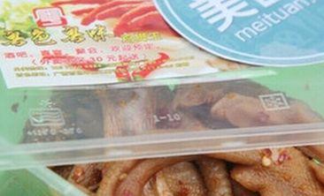 粤色粤味鸡脚王-美团
