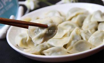 魏记煎饼-美团