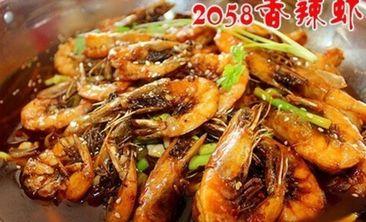 2058香辣虾-美团