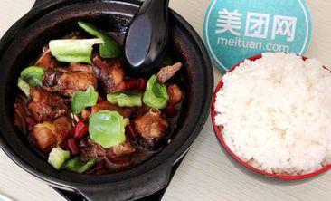 独一味黄焖鸡米饭-美团