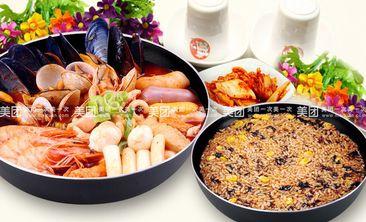 玛喜达韩国年糕料理-美团