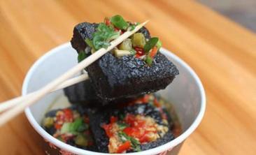 黑色经典长沙臭豆腐-美团