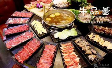 牛品荟鲜活牛肉火锅-美团