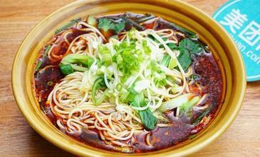 蒋麻重庆火锅米线-美团