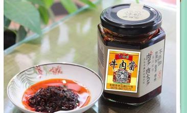 牛府潮汕牛肉火锅-美团