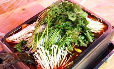 重庆特色烤活鱼-美团
