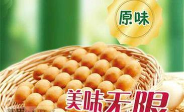 香港鸡蛋仔-美团