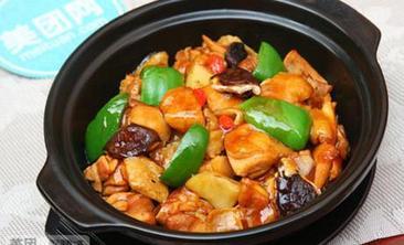 极品烤翅黄焖鸡-美团