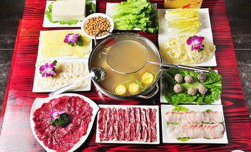 红牛馆正宗潮汕鲜屠牛肉火锅-美团
