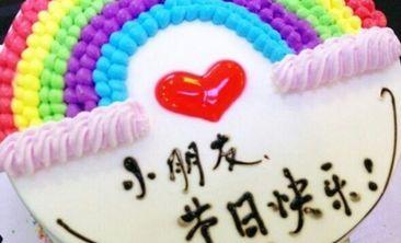 小鸭蛋糕-美团