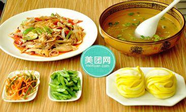 老刘椒麻鸡-美团
