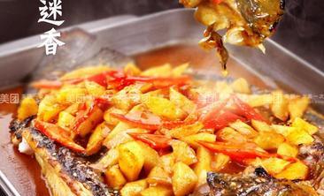 鱼酷活鱼现烤-美团