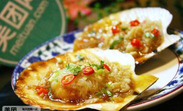 古府烤鱼-美团