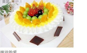 真彩蛋糕店-美团
